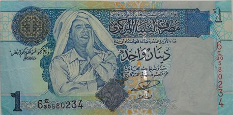 Libyan dinar - currency – Flags of The World