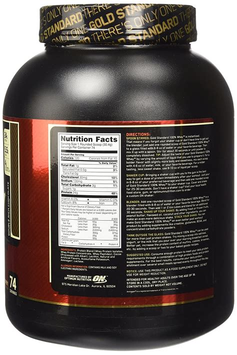 Optimum Nutrition (ON) ON Whey Gold Standard - 5 lb Double